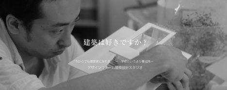 designfarm-sama
