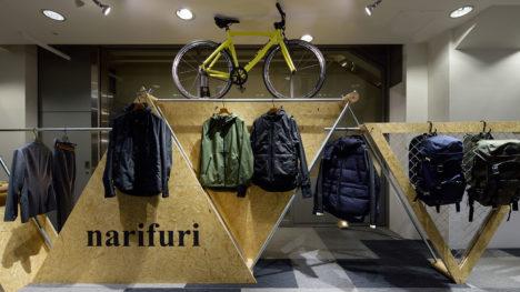narifuri-3