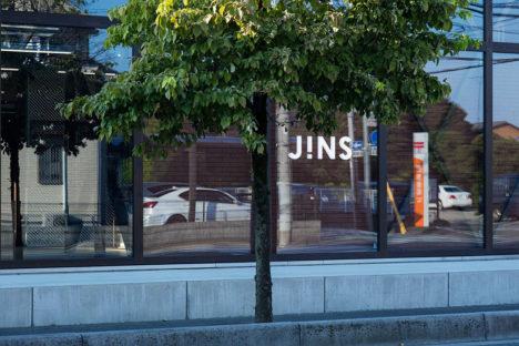 jinsageo01-3