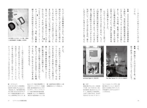 renovationplus-prevew2-02