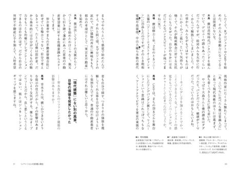 renovationplus-prevew2-04