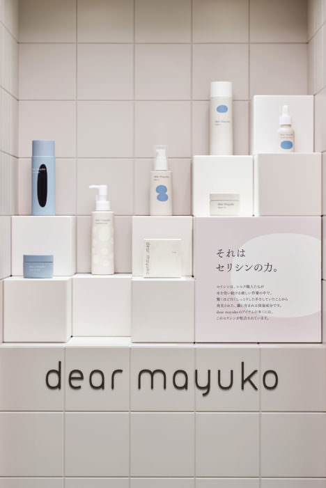 07_dearmayuko-nihonbashi