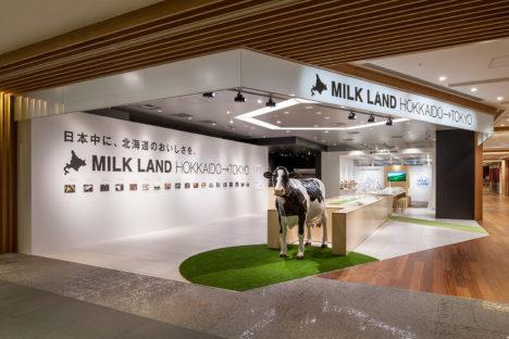 milkland001