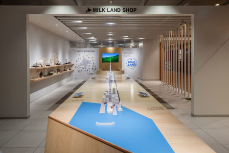 milkland004