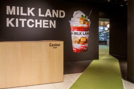 milkland005