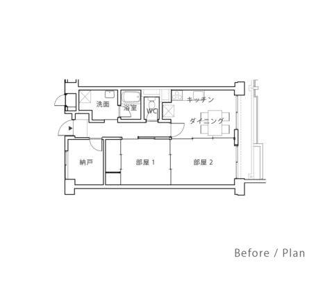 yygh-17_Before_Plan
