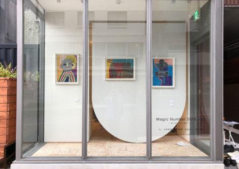 ムトカ建築事務所による 東京 恵比寿のギャラリー arts and creative